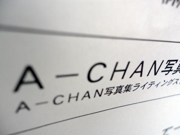 2012.10.17_02.jpg