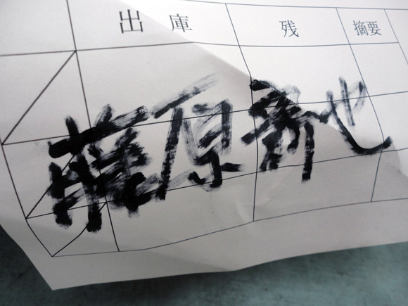 2012.10.22_09.jpg