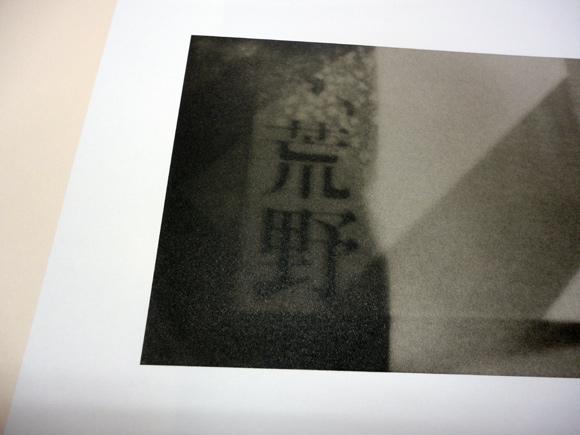 2012.10.25_15.jpg
