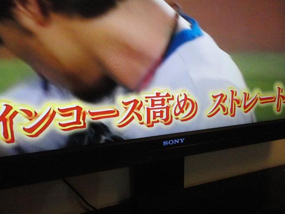 2012.11.05_01.jpg