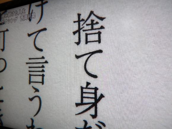 2012.11.08_01.jpg