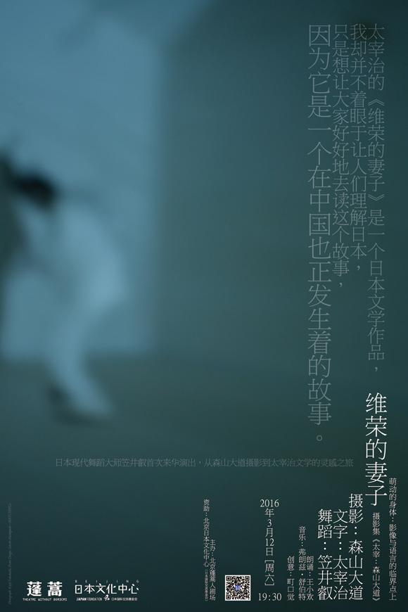 akira.pengha_poster_2.jpg