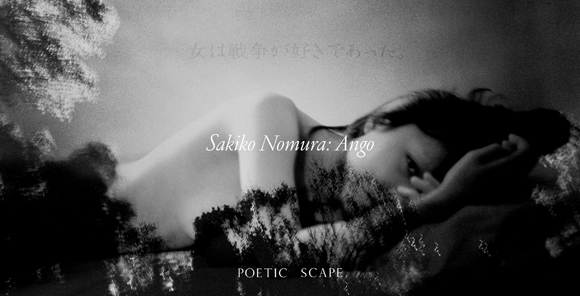 ango-sakiko_poetic.jpg