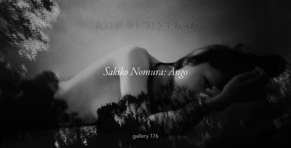 ango_sakiko_osaka.jpg