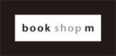 book shop m