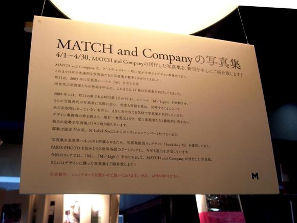 match_box_10.04.01.jpg