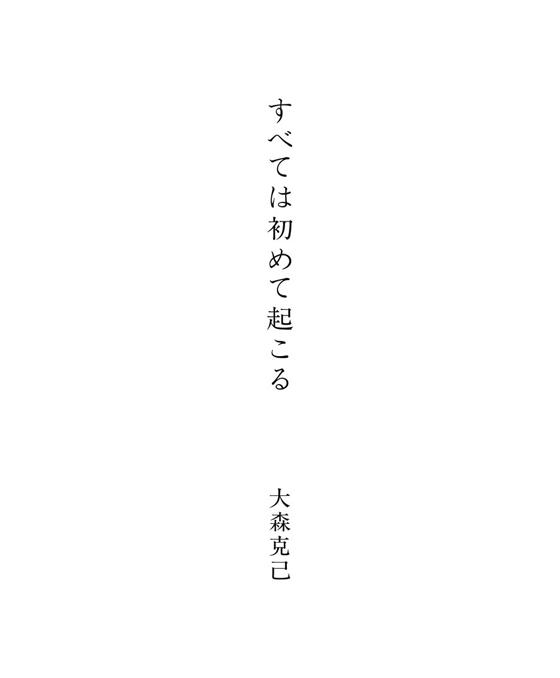 subete_01.jpg